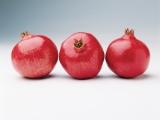 Have a Wonderfulpomegranate