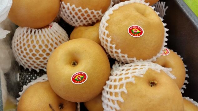 Nansui pears